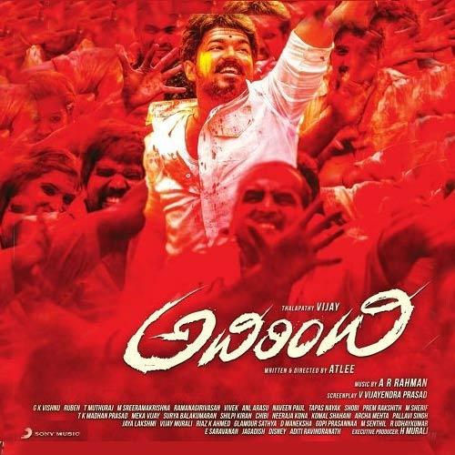 Adirindhi Telugu Movie Live Review & Ratings