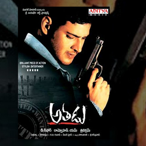 Athadey Movie Review & Ratings  out Of 5.0