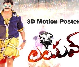 Lion Telugu Movie Live Review & Ratings