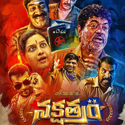 Nakshatram Telugu Movie Live Review & Ratings
