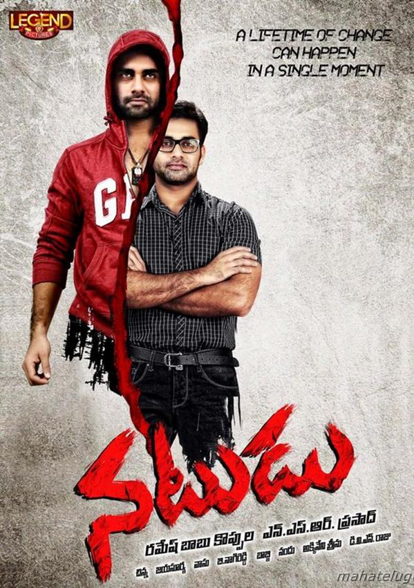 Natudu Movie Review & Ratings  out Of 5.0