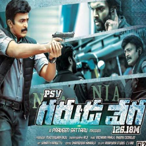 PSV Garuda Vega Telugu Movie Live Review & Ratings