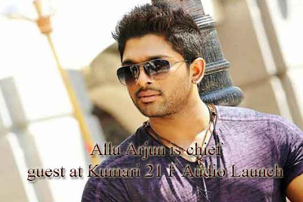 Allu Arjun is chief guest at Kumari 21 F Audio Launch | Kumari 21F Telugu Movie News | Cinema Profile