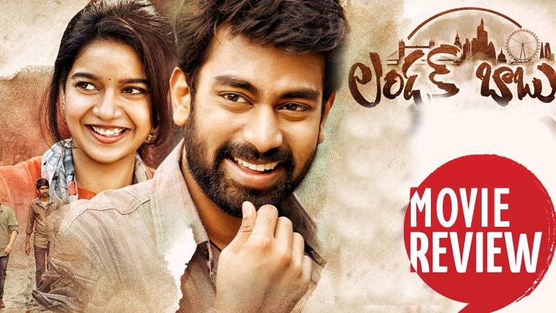 Balakrishnudu movie Live review by audience: Balakrishnudu Telugu Cinema Social Media Review |  Balakrishnudu Telugu Movie News | Cinema Profile