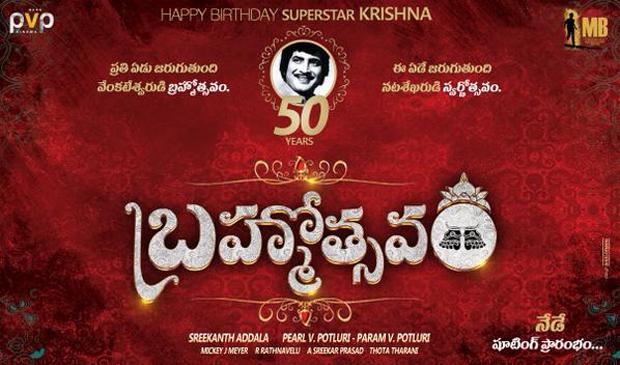 Brahmotsavam release date finalized
