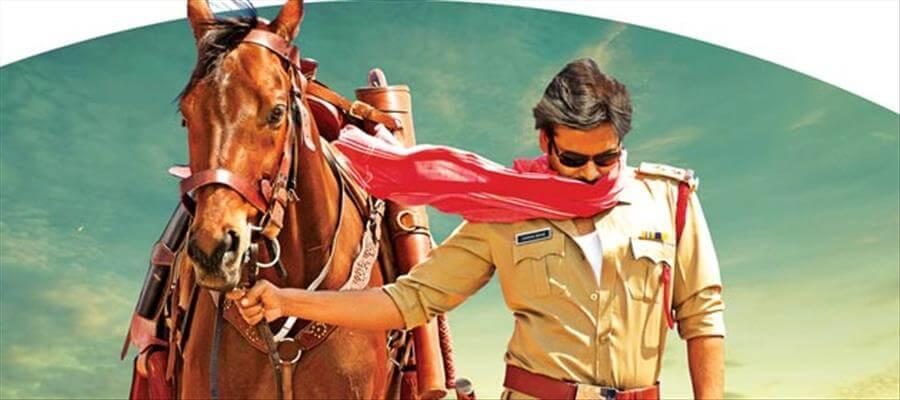 Sardaar Gabbar Singh film trimmed