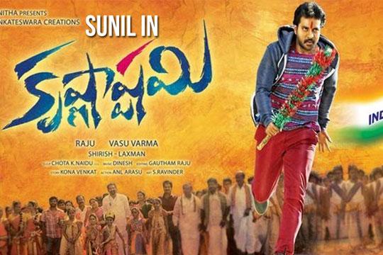 Sunil's Krishnasthami run-time fixed